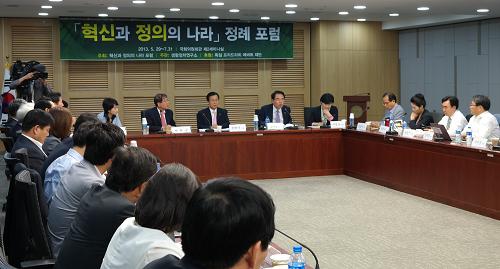 혁신과 정의의 나라 2차 정례 포럼에서 백재현 의원이 지정토론을 하고 있다.