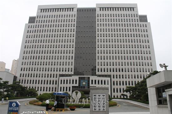 부산 거제동에 위치한 부산고등법원, 부산지방법원, 부산가정법원