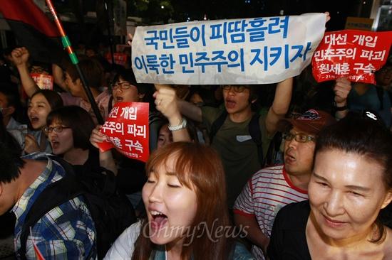 """""""피땀흘려 이룩한 민주주의 지키자"""" 23일 오후 서울 청계광장에서 '21세기 한국대학생연합'(한대련) 주최로 열린 '국정원 선거개입 규탄 촛불문화제'에 참석했던 한 학생과 시민들이 행진을 벌이다 경찰에 가로막히자 구호를 외치고 있다."""