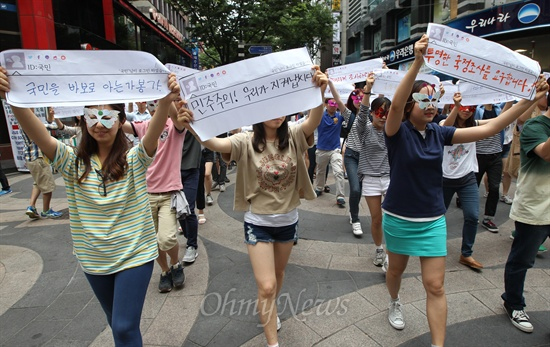국정원 대선개입 비판 플래시몹 경희대와 동국대, 성공회대 학생들이 24일 오후 서울 중구 명동에서 국정원 대선개입 의혹을 비판하며 영화 '써니' 주제곡으로 쓰인 노래에 맞춰 플래시몹을 벌이고 있다.