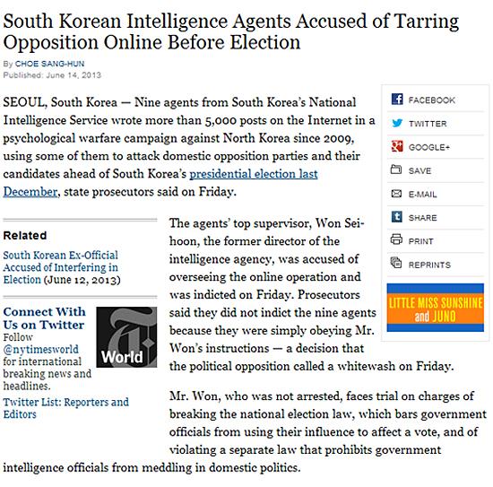 <뉴욕타임스> 아시아판에 보도된 국정원 불법 대선 개입 관련 기사