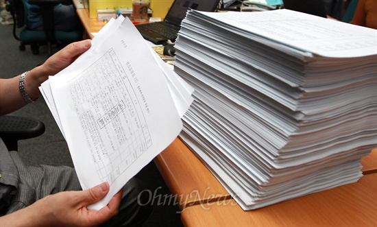 2,120페이지 분량 '국정원 대선개입 사건 범죄일람표' <오마이뉴스>가 입수한 '국정원 대선 개입 사건 범죄일람표'. 검찰이 작성한 것으로 총 2,120페이지 분량이다.