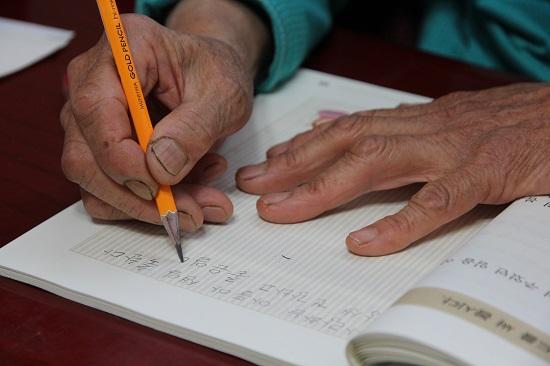정성껏 한 자 한 자  글씨를 쓰시는 할머니의 손