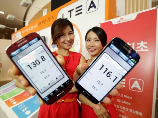 SK텔레콤은 6월 27일부터 국내 최초로 기존 LTE보다 속도가 2배 빠른 LTE-A 서비스를 시작했다.