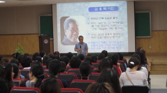 김용택 시인특강  2013.7.3 대전도안초등학교