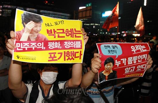 """""""박근혜는 민주주의, 평화, 정의를 포기했다"""" 6일 오후 서울시청앞 서울광장에서 시민사회단체 긴급 시국회의 주최로 열린 '국정원에 납치된 민주주의를 찾습니다 2차 촛불문화제'에 참여했던 시민들 중 일부가 행진을 벌이고 있다."""