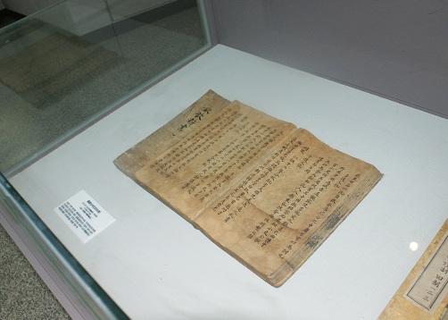 강진군 다산유물전시관에 전시되어 있는 <흠흠신서>. <목민심서>, <경세유표>와 더불어 다산의 '일표이서' 중 하나이다.