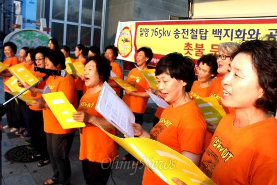'밀양 765kV 송전탑 백지화 및 공사중단을 위한 경남공동대책위'는 10일 저녁 창원 정우상가 앞에서 집회를 열었다. 사진은 '할매 합창단'이 노래를 부르고 있는 모습.