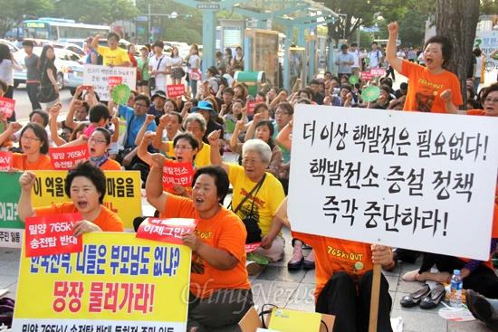 '밀양 765kV 송전탑 백지화 및 공사중단을 위한 경남공동대책위'는 10일 저녁 창원 정우상가 앞에서 집회를 열었다.
