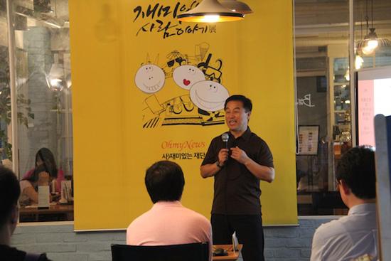7월 9일 진행된 재미있는재단 '재미있는 사람이야기 전' 14번째 주인공인 마포문화재단 김보성 대표