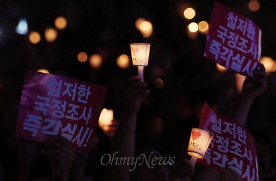 점점 커지는 국정원 규탄 촛불 19일 오후 서울 중구 서울시청앞 광장에서 열린 '국정원 대선개입 규탄 민주주의 수호 촛불문화제'에서 학생과 시민들이 국정원의 대선개입을 규탄하며 촛불을 들어보이고 있다.