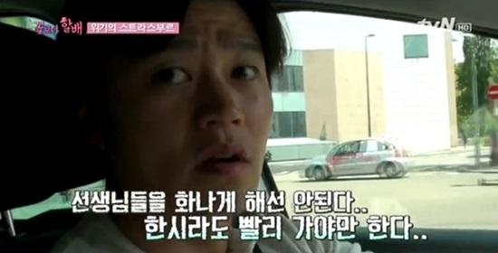 지난 19일 방영한 tvN <꽃보다 할배> 한 장면