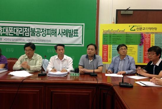 박규남 전 LGU+ 경북사업부 영업과장이 22일 국회에서 열린 '신문고 접수 KT·LGU+ 불공정사례 발표회'에서 양심선언을 하고 LGU+가 대리점에 과도한 영업 목표를 할당하는 방법에 대해 설명하고 있다.