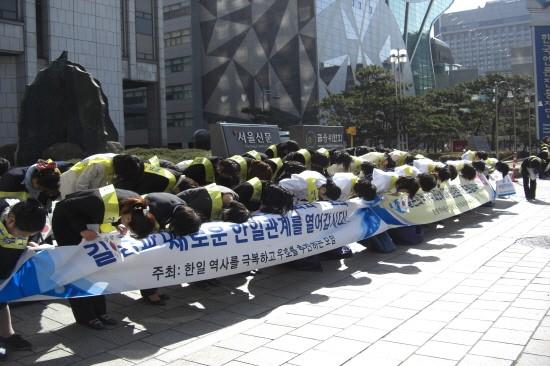 지난 3월 1일 서울 프레스센터 앞에서 열린 사죄운동