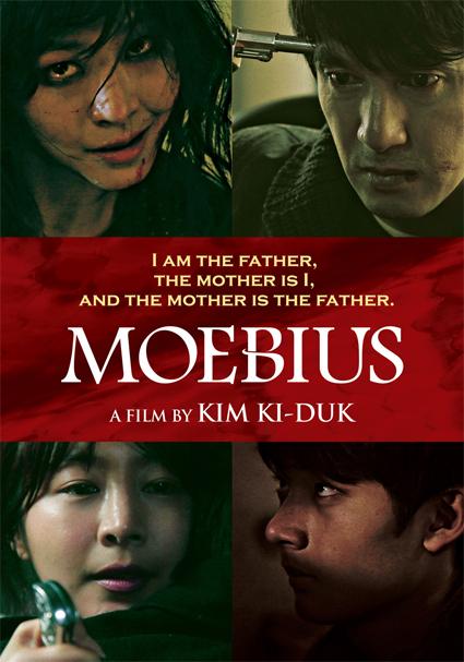 영화 <뫼비우스>의 포스터