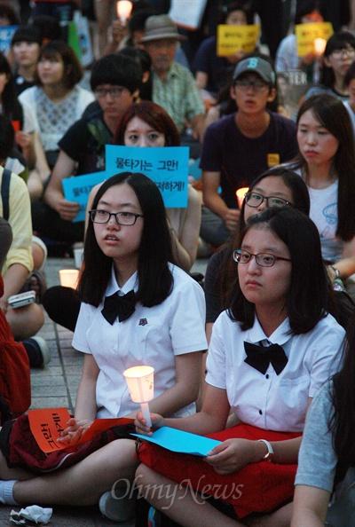 """거리로 나선 청소년들 """"박근혜 대통령이 직접 답하라"""""""