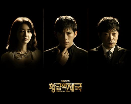 '황금의 제국' 등장인물들 간의 날 선 공방은 드라마에 긴장감과 공포를 불어넣고 있다.