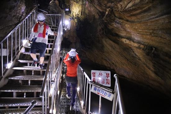 약 4억 5천만 년 전에 생성되었다는 석회암 동굴인 온달동굴.