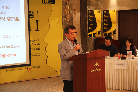 지난 7월 21일 부천에서 열린 스크린독과점 관련 토론회에서 발언하고 있는 민병록 영화평론가협회장