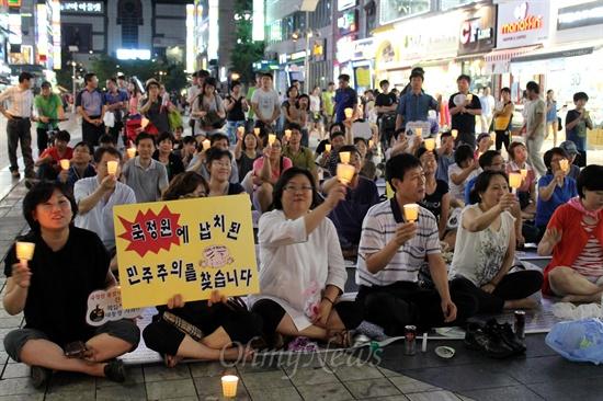 8월 15일, 군포중심상가에서 국정원 대선개입 진상규명 촉구 군포시민 촛불문화제가 열렸다.