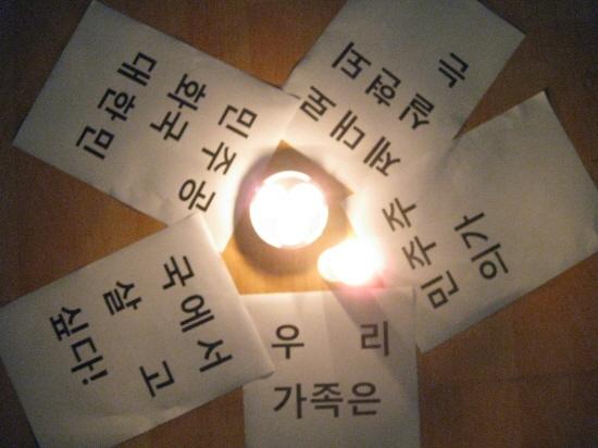 민주공화국 대한민국에서 살고 싶다.