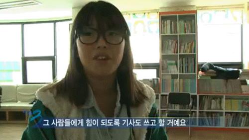 <다큐 3일> '다시 와락'편에서 기자가 되고 싶다고 말하는 세민이.