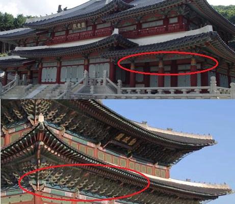 위(용인 드라미아)가 고려시대 주심포 양식, 아래(경복궁 근정전)가 조선시대 다포양식이다. 주심포 양식에서는 '공포'가 기둥 위에만 얹어진 반면 다포양식에서는 기둥 사이에도 '공포'가 있다.