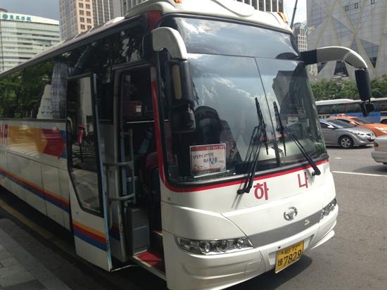 31일 오전, 현대자동차 비정규직 노동자들의 정규직 전환을 위한 2차 희망버스가 서울 중구 대한문 앞에서  출발했다.