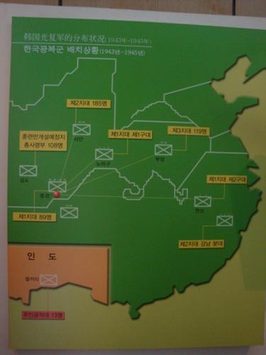 임시정부 청사에 있는 한국광복군 배치도