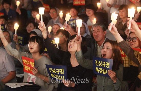 천주교 평신도 1만인 시국 기도회 천주교 신자와 사제, 수녀들이 11일 오후 서울 중구 파이낸스센터 앞에서 '천주교 평신도 1만인 시국 기도회'를 열어 국정원 대선 개입의 진상규명과 책임자 처벌을 요구하고 있다.