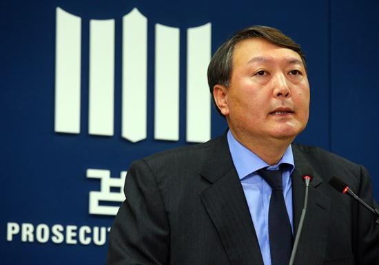 국정원 대선개입 의혹 사건을 맡아 온 윤석열 특별수사팀 팀장(여주지청장)