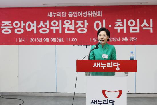 새누리당 중앙여성위원장인 류지영 의원