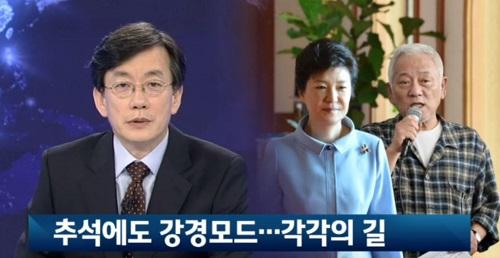 어제 JTBC 뉴스9 첫 꼭지