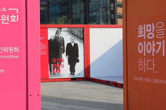 유신시대 광화문 광장에 나타난 박정희 대통령 각하