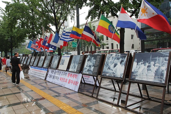 한국전쟁 서울파이낸스센터 앞 한국전쟁 사진전.