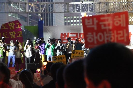 촛불 12차 범국민 촛불집회
