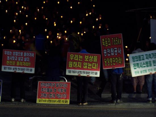 주민들의 목소리를 담은 피켓들