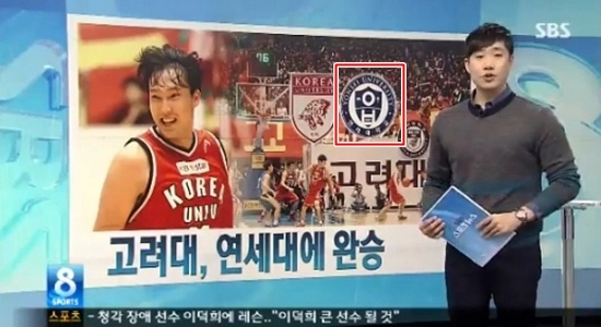 27일 방송된 SBS <8뉴스>의 한 장면