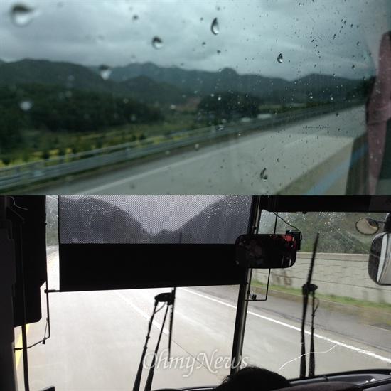 '현장 리포트 OhmyRiver! : 흐르는 강물, 생명을 품다' 취재진이 6일 오후 고속버스를 이용해 부산으로 향하던 중 비를 만났다. 13일까지의 이번 일정 중 우리나라가 태풍의 영향권 안에 들 거란 예보가 있는 상황이다.