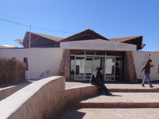 구스타프 파 레이헤 고고학 박물관 시내 중심에 있는 고고학 박물관.(2011년 6월 사진)