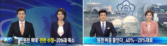 KBS, SBS 화면 갈무리