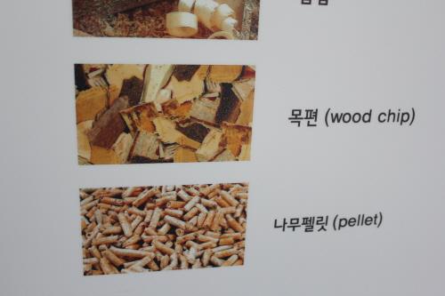 목재보일러의 주연료가 되는 우드칩과 펠릿