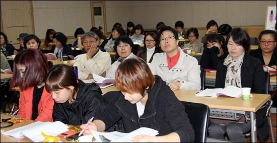 17일오후 2시 대전기독교연합봉사회관 2층 강당에서 대전지역 성매매 실태조사 보고회가 열리고 있다.