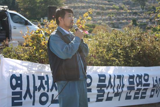 박성호 금속노조 한진중공업 지회장이 10월 20일 양산 솥발산 묘역에서 김주익 열사의 10주기 추모제 인사말을 하고 있다.