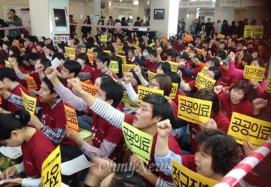6년 만에 열린 서울대병원 파업 현장. 조합원들이 구호를 따라 외치고 있다.