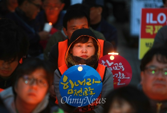 전교조 탄압 박근혜 정권 규탄 정부가 전교조를 '법외노조'로 통보한 24일 오후 서울 세종로정부서울청사 후문에서 전교조 조합원과 시민들이 전교조 탄압 박근혜 정권 규탄 촛불집회를 열고 있다.