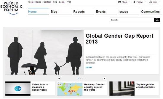 '2013년 세계 성 격차 보고서'를 발표한 세계경제포럼 홈페이지