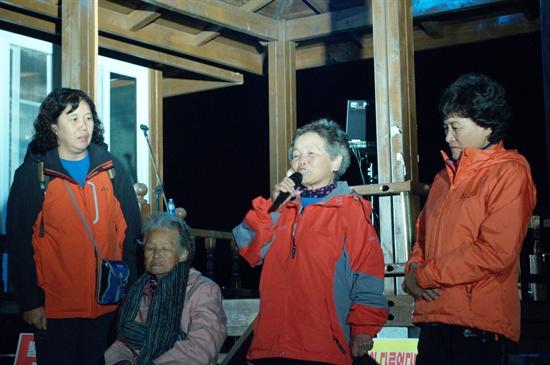 경북 청도군 각북면 삼평리에서 온 할머니들이 함께 힘내서 싸우자고 응원하고 있다.