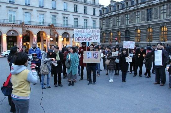 지난 3일에도 프랑스 파리 팔레 루아얄(Palais Royal) 광장에서 부정선거 규탄 집회가 열렸다.