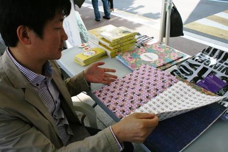 위안부 할머니들이 만든 압화작품을 모티브로 한 데코레이션 페이퍼북